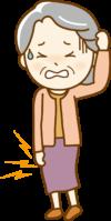 坐骨神経の痛みイメージ